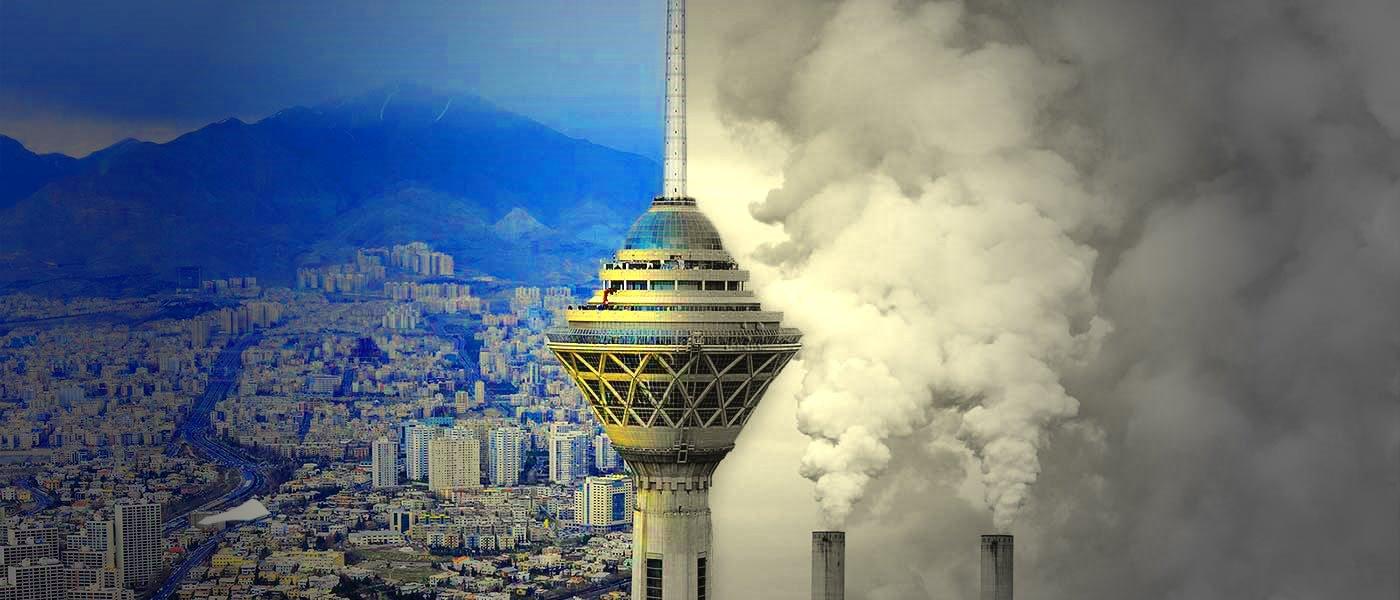 Image result for آلاینده های هوا